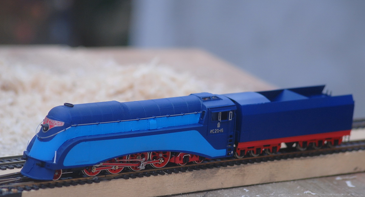 IS20-16 locomotive livery Mallard - Click Image to Close